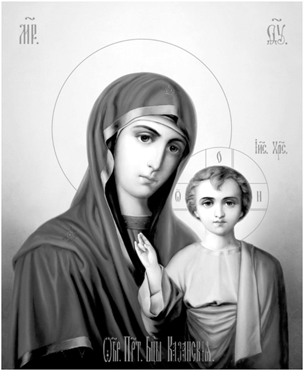 икона казанской богородицы: